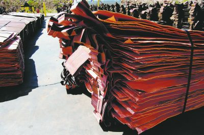 Copper anodes are how the majority of the copper ore from the Copper Triangle is shipped for further processing.