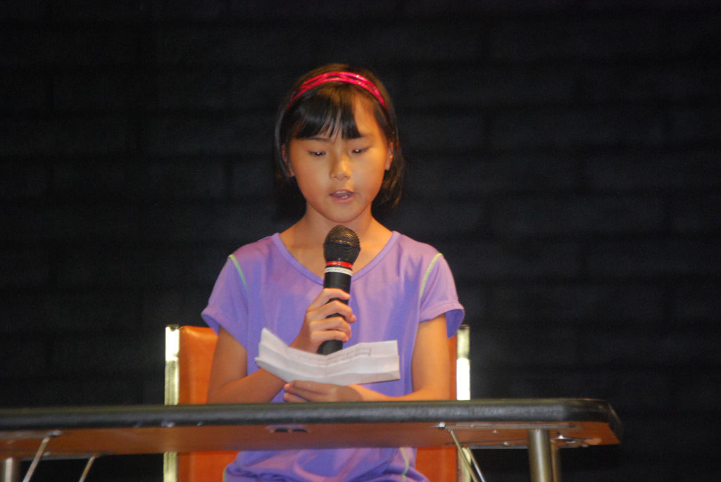 MVS Writing Contest_032
