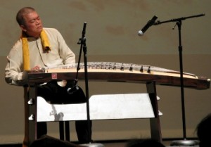 Larry Leung plays Chinese Guzheng
